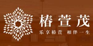 广州椿萱茂养老服务有限公司