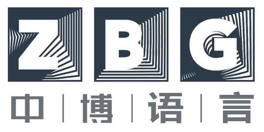 北京博语教育科技有限公司