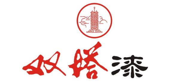 郑州双塔涂料有限公司
