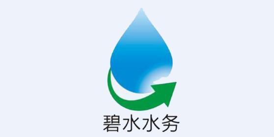 成都碧水水务建设工程有限公司
