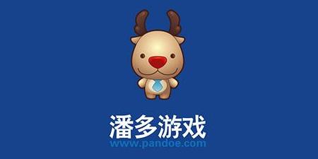 上海潘多科技网络有限公司