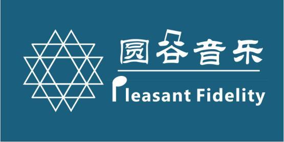 广州圆谷电子有限公司