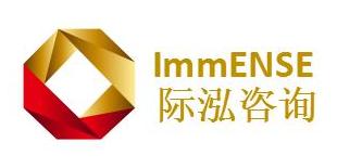 上海际泓商务咨询有限公司