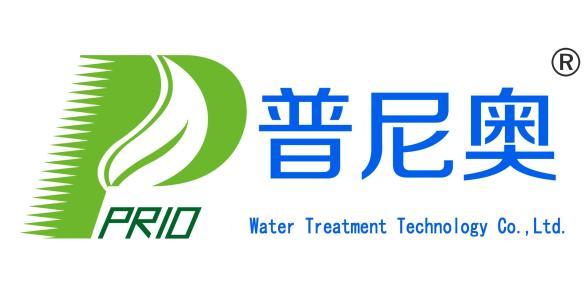 山东普尼奥水处理科技有限公司
