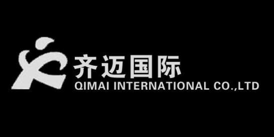 辽宁齐迈国际商贸有限公司