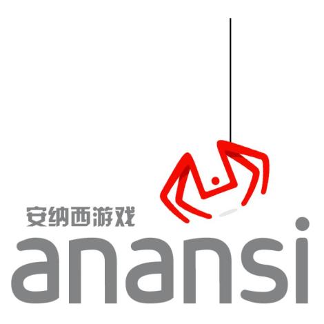 北京安纳西科技有限公司