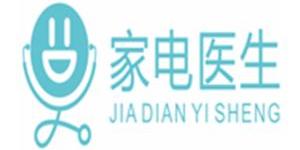 广州家电医生网络科技有限公司