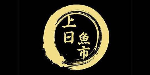 广州市永晟餐饮有限公司