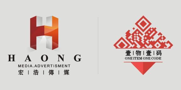 广州市宏浩传媒广告有限公司