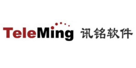 上海讯铭软件有限公司
