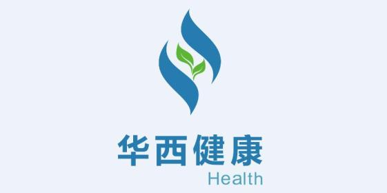 四川华西健康科技有限公司