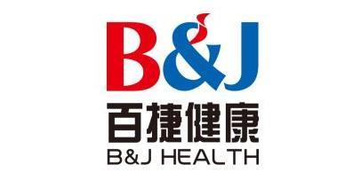 武汉百捷集团健康管理股份有限公司