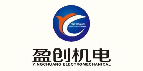 盈创机电设备安装工程股份有限公司