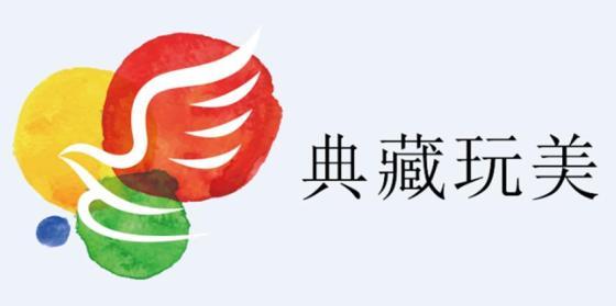 北京华夏典藏国际旅行社有限公司重庆分公司
