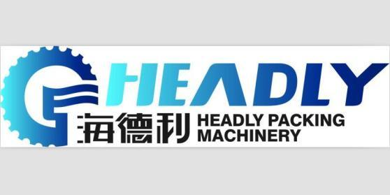 佛山市海德利自动化设备有限公司