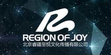 北京睿疆至悦文化传播有限公司