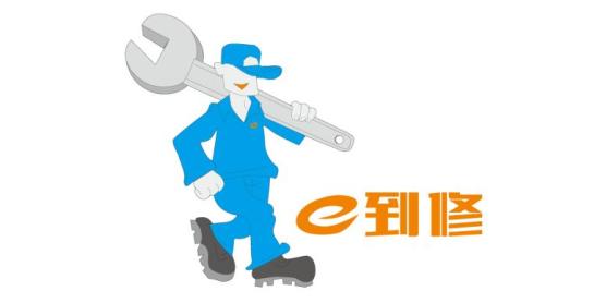 广东翊到网络科技有限公司