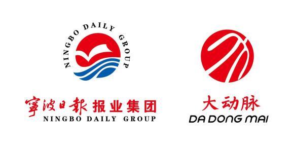 宁波大动脉文化传播有限公司