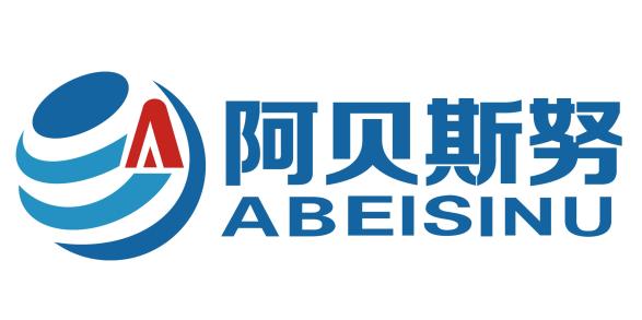 天津阿贝斯努科技有限公司
