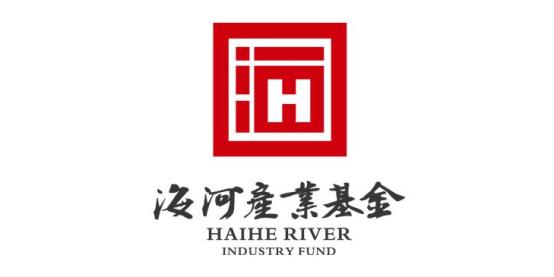 天津市海河产业基金管理有限公司