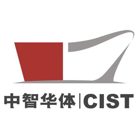 中智华体(北京)科技股份有限公司