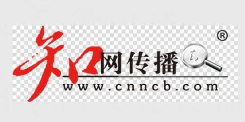 郑州知网文化传播有限公司