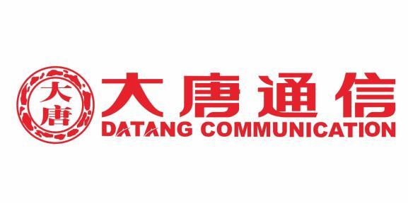 浙江大唐电子通信有限公司