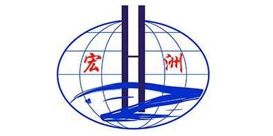 四川宏洲新型材料股份有限公司