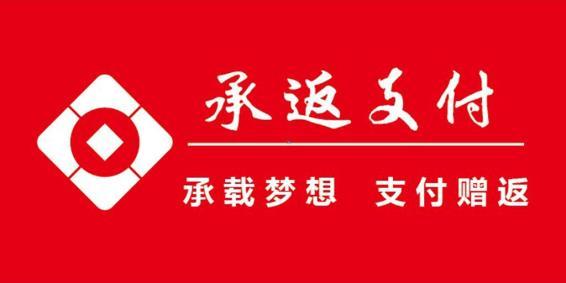 承返(广州)网络科技有限公司