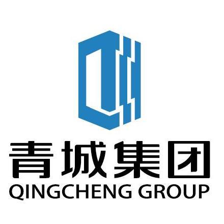 青城集团有限公司