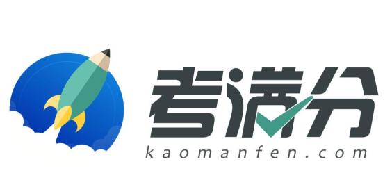 北京盈禾优仕科技有限责任公司武汉分公司