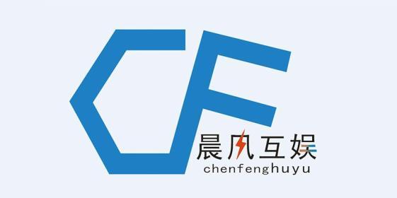 武汉晨风互娱网络科技有限公司