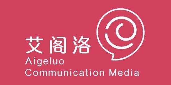 北京艾阁洛文化传媒有限公司