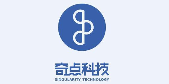 广东奇点科技有限公司