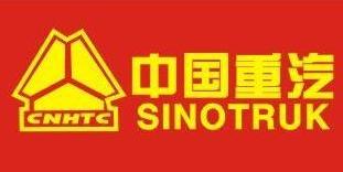 中国重汽集团济南商用车有限公司