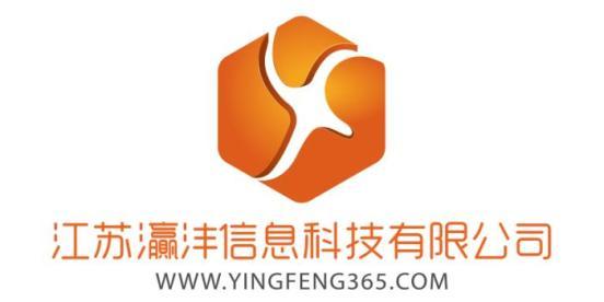 江苏灜沣信息科技有限公司
