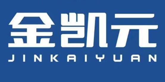 新郑市金凯元会计服务有限公司