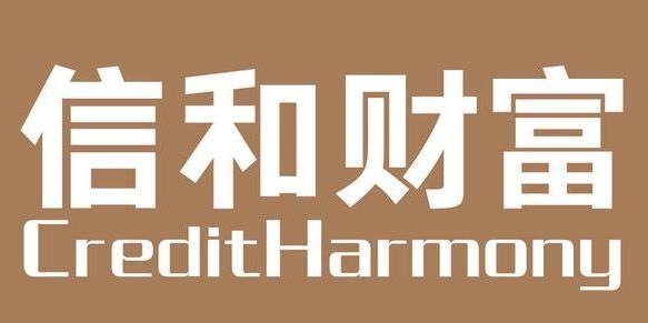 信和财富投资管理(北京)有限公司上海第七分公司