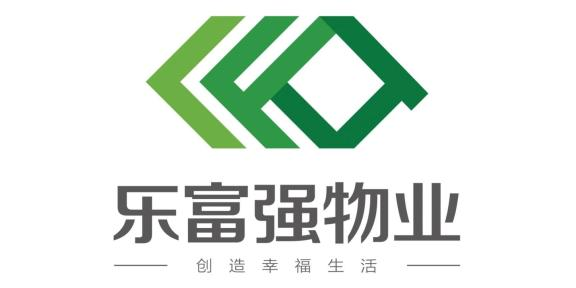 安徽乐富强物业管理有限公司
