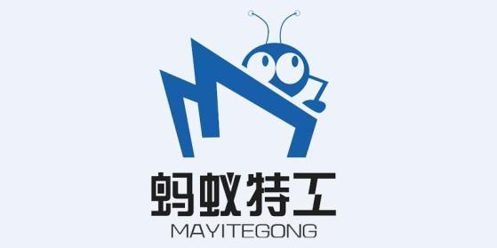 厦门蚂蚁特工网络科技有限公司