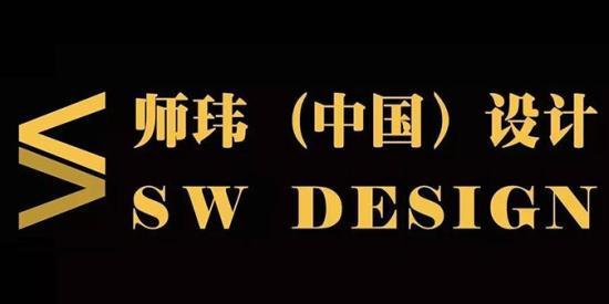 青岛师玮设计顾问有限公司