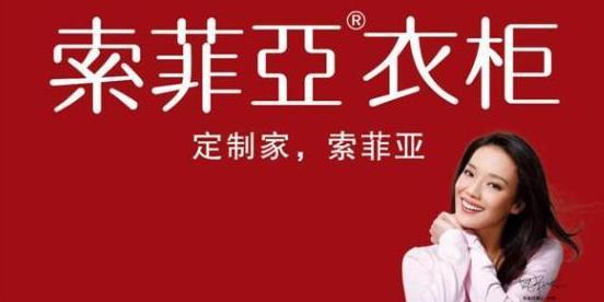 上海怡野装饰设计有限公司