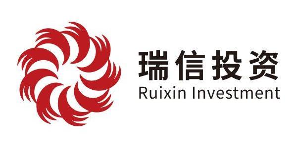 重庆瑞信投资有限公司