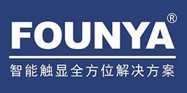 广州方雅电子有限公司