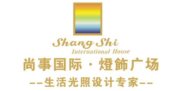 台州尚事家居有限公司