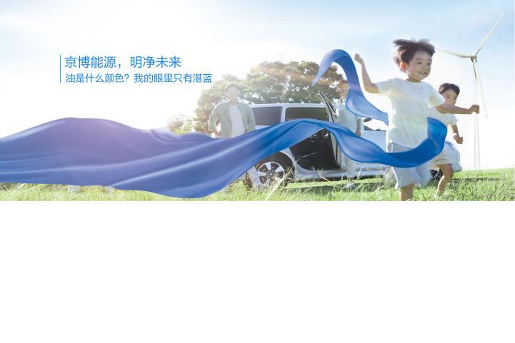 高沸点芳烃溶剂油_【山东京博石油化工有限公司2020招聘信息】-猎聘