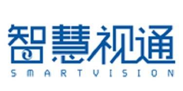 天津智慧视通科技有限公司大连分公司