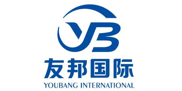 济南友邦国际旅行社有限公司