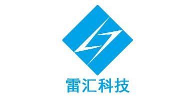 广州雷汇信息科技有限公司