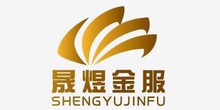 广州晟嘉煜商务信息咨询有限公司